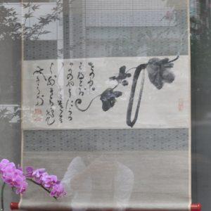 株式会社玉川堂